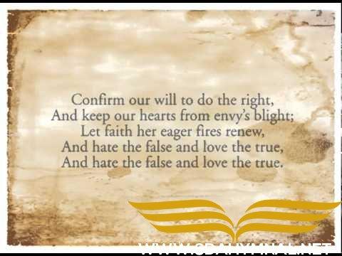 Sda hymnal 41 O Splendour of God's Glory Bright